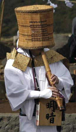 Komuso -- Mendicant Priest --  Playing Shakuhachi
