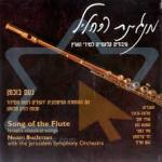 Song-of the-Flute