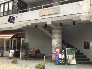 Cafe-Entrance