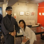 Masahi Umeki with Accompanist