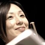 Yuka Kido